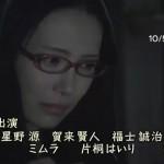 NHK02