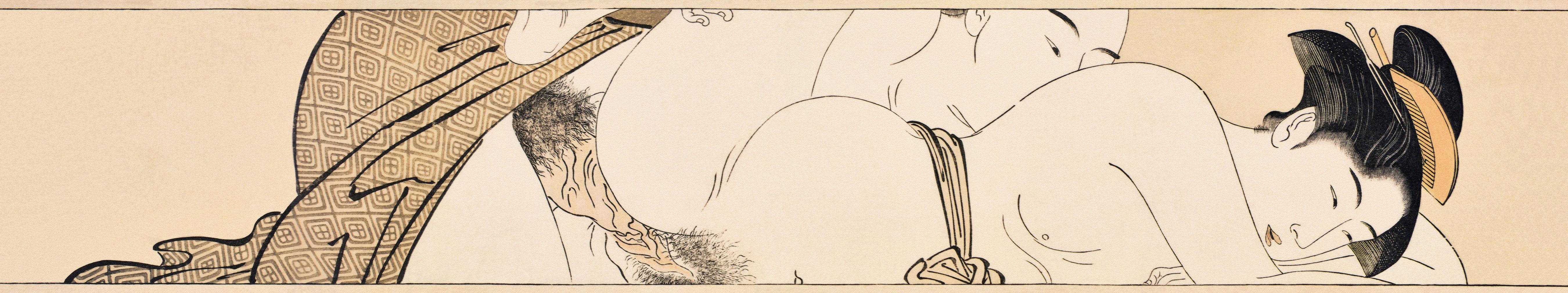 Kiyonaga2