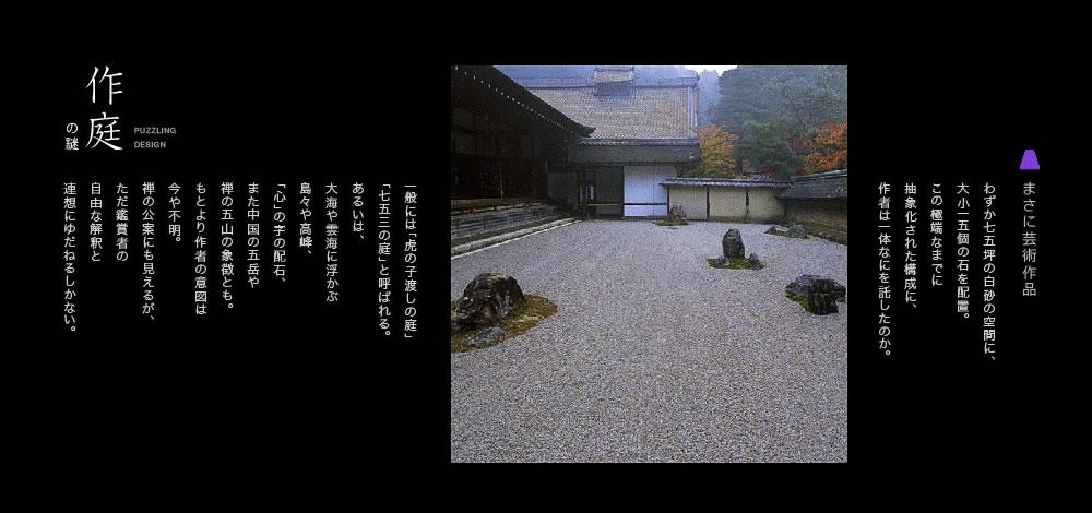 garden_item_02