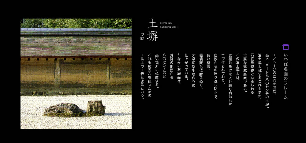 garden_item_04